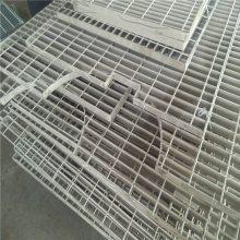 密型钢格板 压锁钢格板 踏步板厚