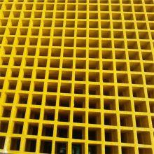 高强度玻璃钢格栅 防腐蚀玻璃钢格栅 水沟盖板施工
