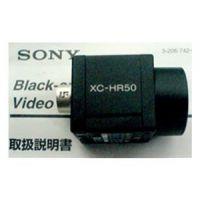XC-HR50工业CCD相机
