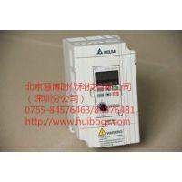 台达B变频器维修售后厂家服务网点