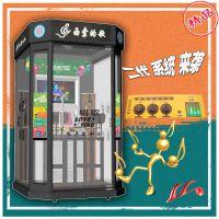 广州西索动漫直销ktv机点唱机 歌神 唱歌房 投币游戏机 双人电玩咪哒迷你ktv包房