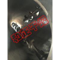 重金属混合机 化工双锥形混合设备