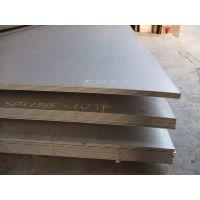 汽车配件用X1CrNiMoAlTi2-9-2不锈钢板 高强度不锈钢板价格