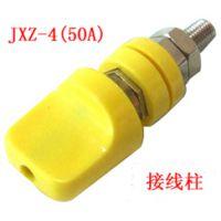JXZ系列铜接线柱厂家