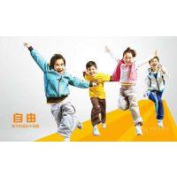 一线品牌童装尾货|提供国内一二线品牌童装尾货库存批发
