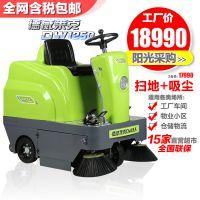 梁玉玺坐驾式电动扫地机,电动多功能全自动驾驶式扫地机