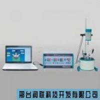 灵武智能化学实验反应仪 ZNY-2000智能化学实验反应仪哪家专业