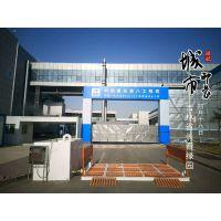 青岛工地洗车平台|华杰牌QLH-1100P+水箱|使用方便|施工简单