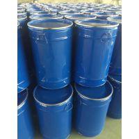 18~100升包装铁桶 开口桶金属桶定做