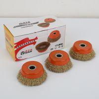 厂家直销除锈钢丝刷打磨除锈角磨机打磨轮角磨机钢丝轮碗型钢丝轮