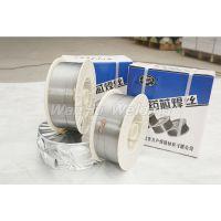 万户牌 D322耐磨焊丝 堆焊冲模及切削刃具 磨损修复 模具堆焊焊丝