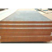 天津-Q345GJC高建钢_Q345GJC建筑结构钢板《厂家/直销》