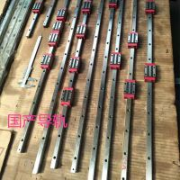 SKT直线导轨RA30N 精密线性导轨滑块 国产精品 高品质现货库存