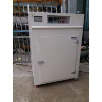 供应881—4远红外鼓风干燥箱