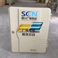 中国联通60芯抱杆式SMC光纤楼道箱