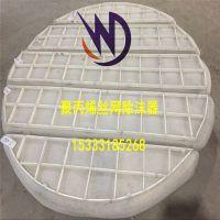 化工专业316L不锈钢丝网除沫器厂家生产直供支持定制
