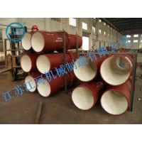 江河机械厂家生产的耐磨陶瓷贴片管DN530