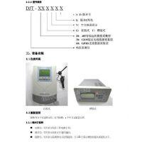 中西(LQS特价)电压监测仪 型号:DJT-20CY1E库号:M406055