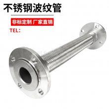 供应Φ60不锈钢衬四氟金属软管