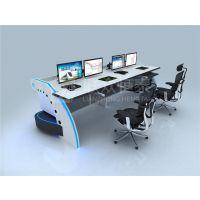 北京联众恒泰 操作台 AOC-B02 监控中心控制台定制设计 全系列监控台产品面向全国销售