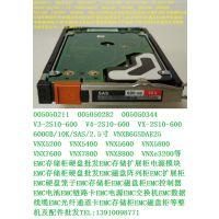 005050282 V3-2S10-600 VNX5400 VNX5200 EMC磁盘柜硬盘