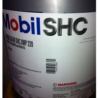 美浮合成齿轮油MOBILGEAR SHC XMP150 220 320 460 680全国免邮