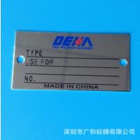 供应进口铝标牌 高档标牌 高端铝质标牌 丝印烤油铭牌