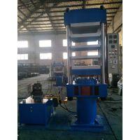 供应鑫城160吨电加热平板硫化机 多层电加热柱式平板硫化机