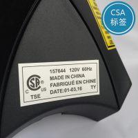 标签 CSA认证 电源线CSA标签 天粤印刷 天线设备防晒贴纸