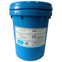 欧润克水性乳化防锈剂中长期防锈N27