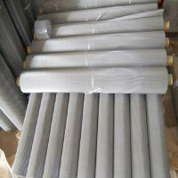 现货供应304 316不锈钢网 不锈钢过滤网 不锈钢筛网 不锈钢编织网