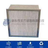 专业净化设备生产厂家,FZK耐高温高效过滤器