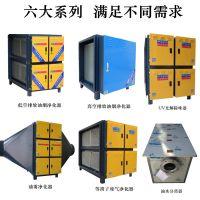 中国宝蓝环保废气处理成套设备品牌 餐饮厨房专用高效环保厂家直销