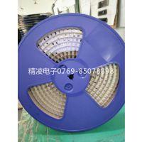 变压器载带 SMT编带 编带代包装专业生产厂家—精凌电子