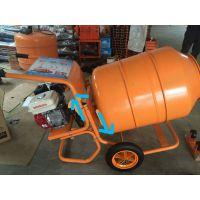 350升滚筒搅拌机 湖北水泥搅拌机