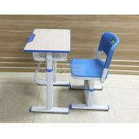 培多思课桌椅辅导班桌椅板式学生椅厂家升降塑料课桌椅