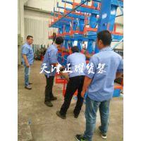 苏州悬臂式货架定制 管材怎么存放好 管件架 扬州伸缩式管材货架多少钱