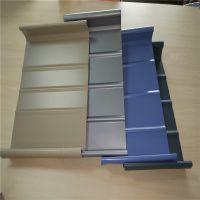 酒店别墅专用 65-300 铝合金屋面板 提供安装 颜色定制