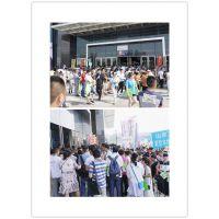 第三届中国临沂门业博览会