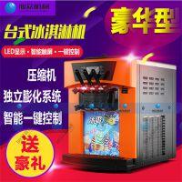 广西旭众优质量、高品质冰淇淋机