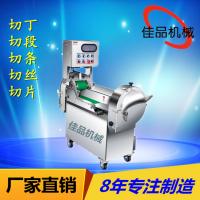 全自动多功能切菜机多少钱一台?山东食品机械报价