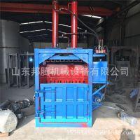 立式奶罐桶液压打包机废海绵液压打包机优质废纸液压打包机供应