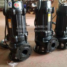 上海北洋排污泵厂家供应50WQ10-10-0.75,0.75KW工地排污使用水泵