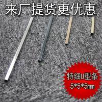 上海凯洋金属不锈钢线条|不锈钢U型线条|U型槽|不锈钢收口条|不锈钢压条|扣条|背景强装饰线条|吊顶