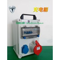 富森/zjfsen便携式手提防水插座箱 塑料阻燃组合工业插座箱 移动电源检修配电箱
