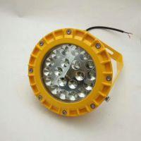100W免维护LED防爆灯 鄂尔多斯LED防爆灯具厂家