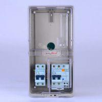 单相一1户透明塑料电表箱预付费电度表箱机械电子式弱配电箱电箱
