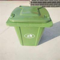 240L全新料塑料垃圾桶 生产厂家