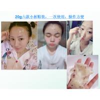 上海化妆品面膜代加工
