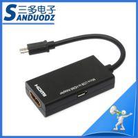 手机电视连接线micro usb to hdmi    Micro USB转HDMI  深圳工厂